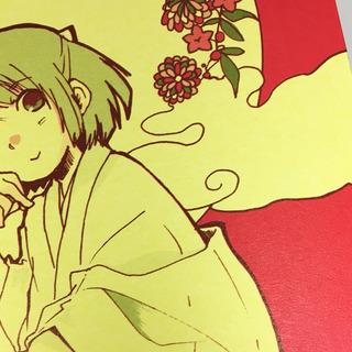 kagirohi_02.JPG