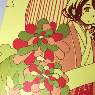 kagirohi_03.JPG