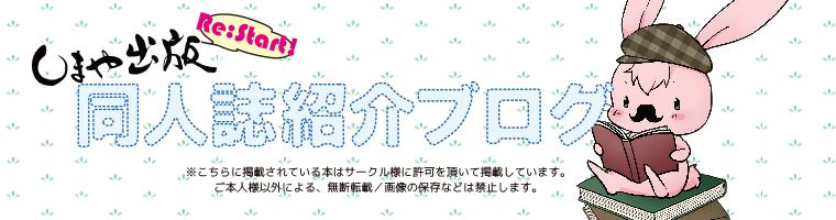 ブログロゴ1.png