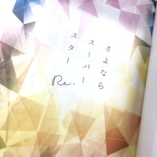 sayonara_03.png